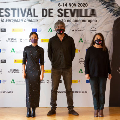 17 Festival de Sevilla